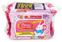 Baby Wipes (Pink)